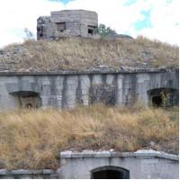 Квест по старым Австрийским крепостям