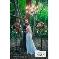 Свадебный пакет «Изумрудный» Официальная церемония