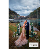 Свадебный пакет «Изумрудный» Символическая церемония