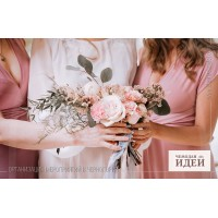 Свадебный пакет «Бриллиантовый» Cимволическая церемония