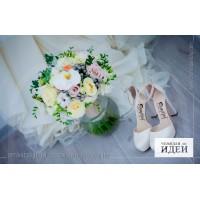 Свадебный пакет «Жемчужный» Официальная церемония