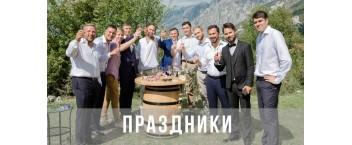 Организация праздников в Черногории